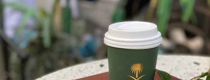 RATIO Speciality Coffee is one of الطائف.