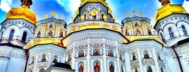 Киево-Печерская Лавра is one of Київ / Kyiv.