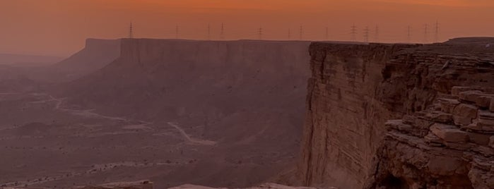 The Edge Of The World 2 is one of Outdoorsy sites in Riyadh.