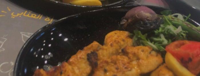 Al Ennabi Grill is one of Locais salvos de Queen.