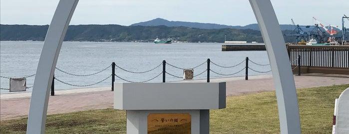 戦艦「大和」艦橋 is one of 広島 呉 岩国 北九州 福岡.