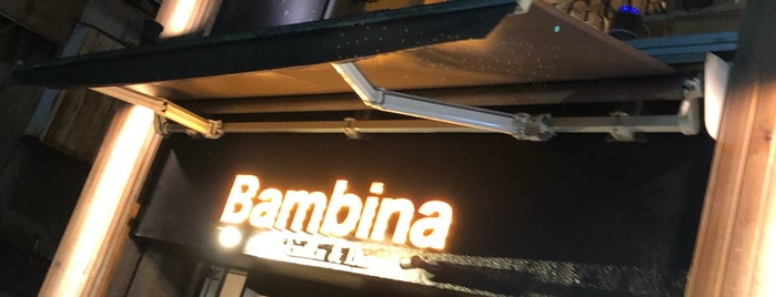 Ushigoro Bambina is one of Hide: сохраненные места.