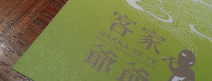 Hakka Ye Ye 客家爺爺 is one of Favorite Local Eats.