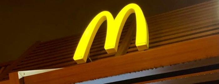 McDonald's is one of Lieux qui ont plu à Irina.