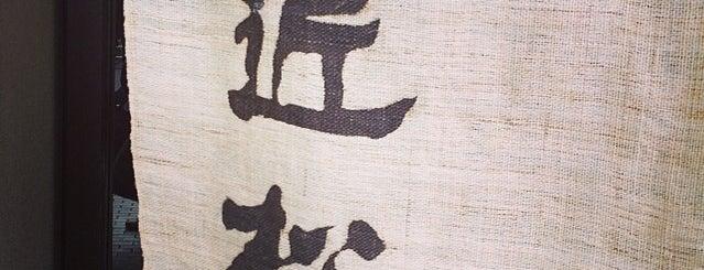 Chikamatsu is one of Fukuoka Hit List.