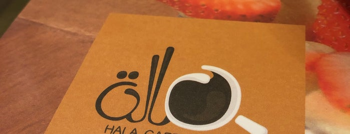 Hala Cafe is one of SAZ was here 🇧🇭.