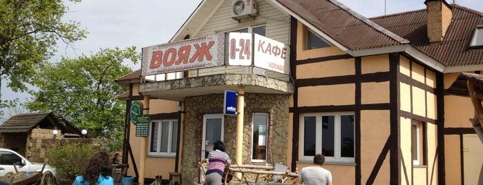 """Кафе """"Вояж"""" is one of Gespeicherte Orte von ЭляМартика."""