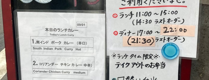 Yappari India is one of TOKYO-TOYO-CURRY 4.