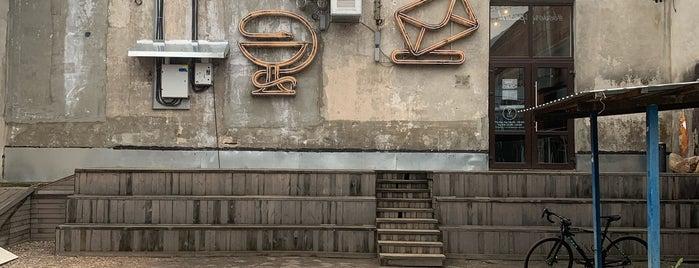 Галерея современного искусства «Ў» is one of Минск.