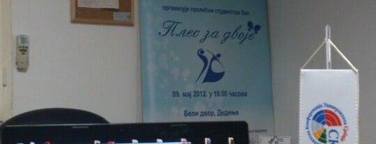 SKC   Studenski kulturni centar is one of ΔΕΛΤΑ*.
