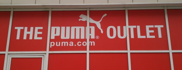 Дисконт-центр Puma is one of Lugares favoritos de Roman.