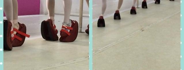 Gesto's Ballet is one of Escola Gesto´s Ballet.