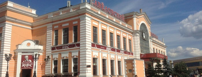 Площадь Савёловского Вокзала is one of Olga'nın Beğendiği Mekanlar.