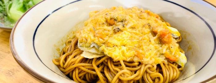 Xie Huang Yu Noodles is one of SHANGHAI.