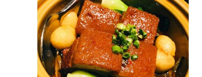 隐厨 Hidden Kitchen is one of Locais curtidos por Bibishi.