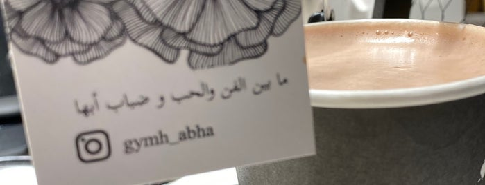 18 Grams Cafe is one of Abha.