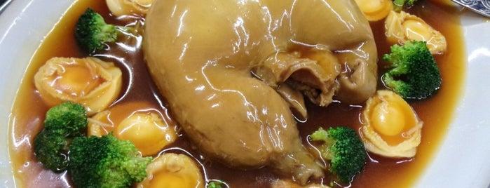 黄金海岸海鲜大饭店 Restoran Gold Coast Island Seafood is one of Glorious Food.