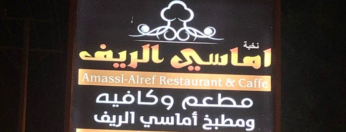 Amassi Al Ref Restaurant & Caffe is one of Solyさんの保存済みスポット.
