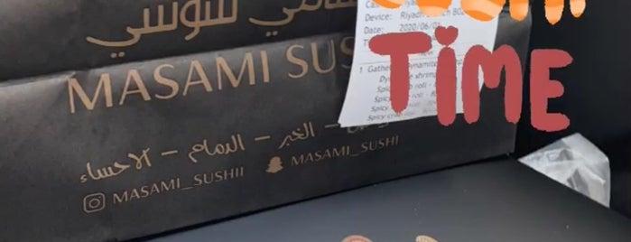 Masami Sushi is one of Queen'in Kaydettiği Mekanlar.