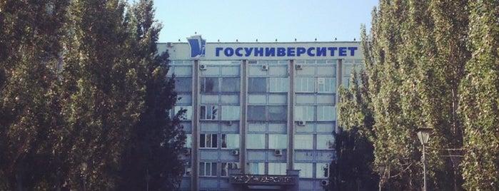 "Samara State University is one of 3 Анекдоты из ""жизни"" и Жизненные ""анекдоты""!!!."