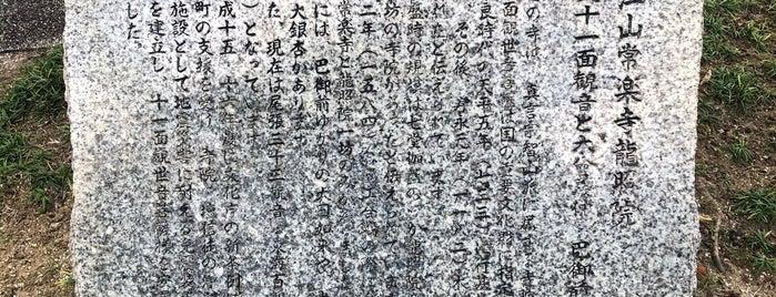 蟹江山 龍照院 is one of Nagoya Temples.