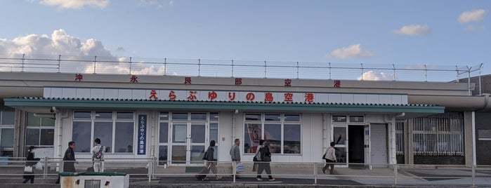 Okinoerabu Airport (OKE) is one of Airport.