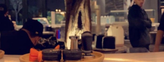 8Oz Speciality Coffee is one of Lieux sauvegardés par Faris.
