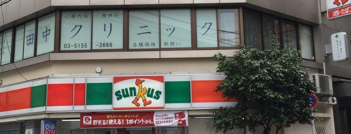 サンクス 高田馬場店 is one of closed.