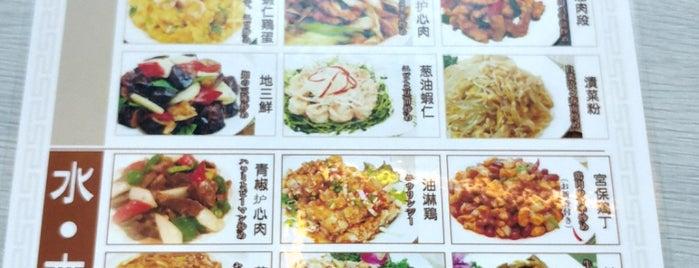 延吉香 is one of скумбрия : понравившиеся места.