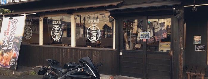 太一商店 乙津店 is one of Japan.
