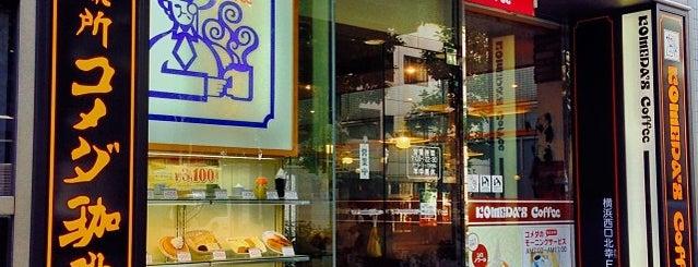 Komeda's Coffee is one of Hideo'nun Beğendiği Mekanlar.