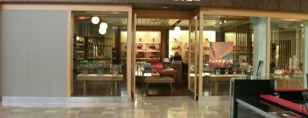 Fossil Store is one of Andy : понравившиеся места.