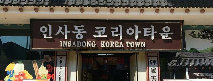INSADONG Korea Food Town is one of Topics for Restaurant & Bar ⑤.