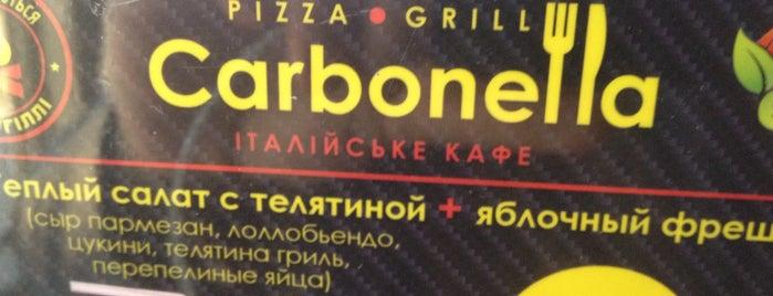 Carbonella is one of Рестораны☺️.