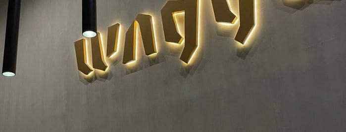 Wagyu Burger is one of Riyadh Food.