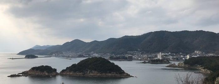赤岩展望台 is one of Lugares favoritos de ヤン.