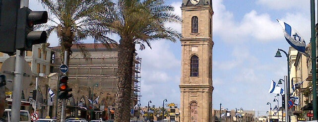The Jaffa Clock Tower is one of Tel Aviv Places.