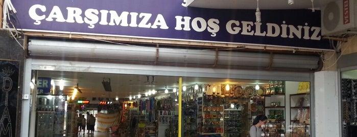 Didyma Shopping Center is one of สถานที่ที่ SUAT YALÇIN ถูกใจ.