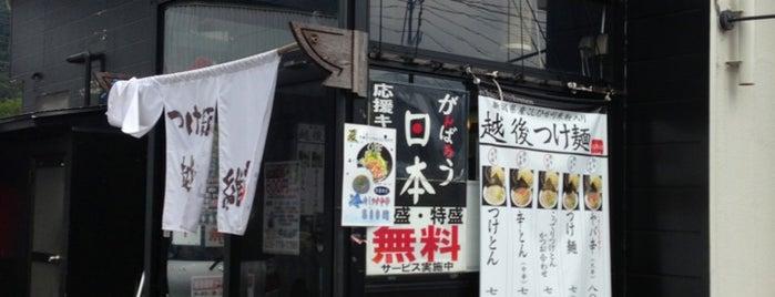 越後維新 湯沢本店 is one of 新潟.