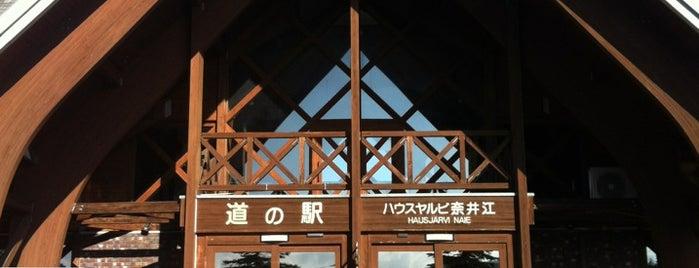 道の駅 ハウスヤルビ奈井江 is one of Sigeki : понравившиеся места.