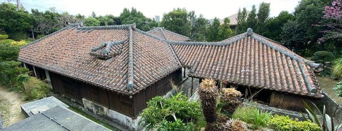 Nakamura House is one of Okinawa.