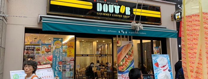 Doutor Coffee Shop is one of Top picks for Coffee Shops.