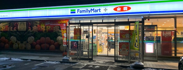 FamilyMart is one of Lieux qui ont plu à 高井.