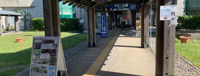 アピール館 is one of Locais curtidos por Shigeo.