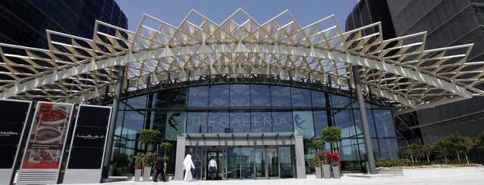 The Galleria is one of Best shopping venues in Abu Dhabi.