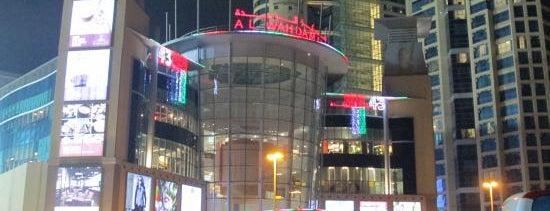 Al Wahda Mall is one of Best shopping venues in Abu Dhabi.