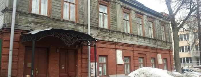 Музей-квартира М. Горького is one of Нижний Новгород.