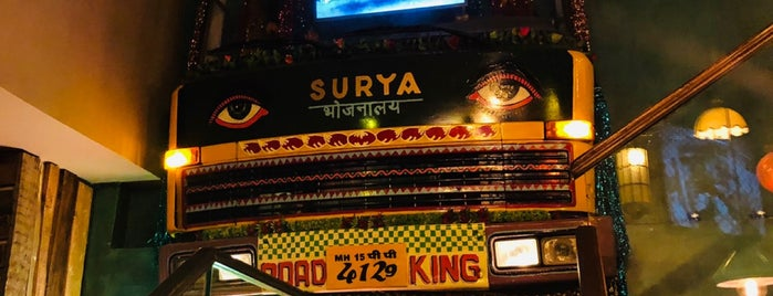 Surya is one of Restaurantes por descubrir.