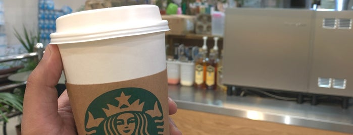 Starbucks is one of Queen: сохраненные места.