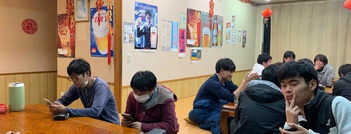 金香源 is one of Orte, die Cafe gefallen.